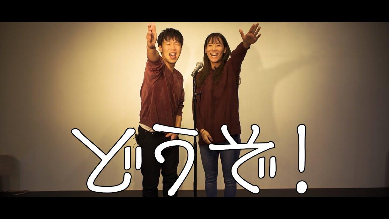 【WeddingMovie】漫才で結婚式動画!大阪に住む尼崎夫婦のほっこりエピーソード