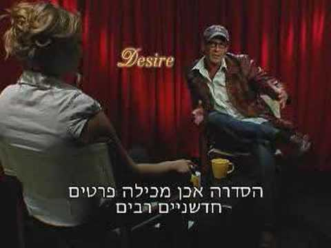Desire- Interview with Director