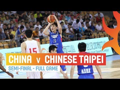 Chinese Taipei v China - Full Game Semi-Final - 2014 FIBA Asia Cup