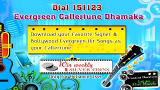Dial 151123: Bollywood Evergreen Callertune Portal