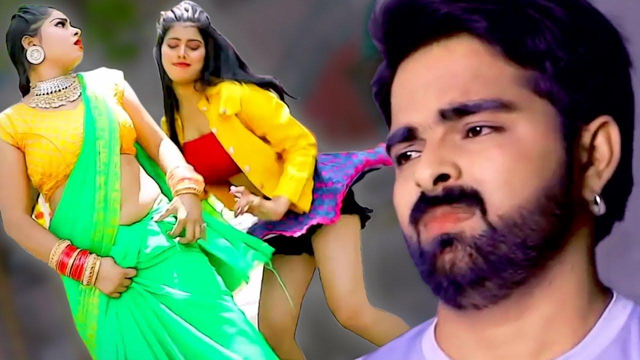 #Pawan_Singh 2 का यह नया #VIDEO_SONG_2021 देखकर तबियत खुश हो जाएगी /#खटिया प खोल दिहले साया-साड़ी