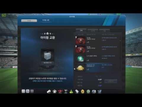 FifaOnline3เกาหลี-ลูกบอลจากคลิปที่แล้วก็มีค่า !!