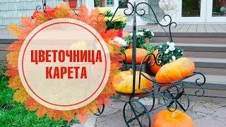 видео Греческий уголок в вашем саду