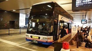 西日本JRバス 高知エクスプレス1号2号車 前面展望 JR大阪駅・三宮バスターミナル~高知駅・はりまや橋