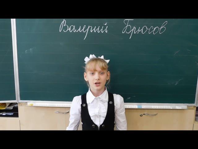 Изображение предпросмотра прочтения – ЮлианаСоболева читает произведение «Колыбельная (Спи, мой мальчик!)» В.Я.Брюсова