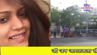 nisha chauhan case video, nisha chauhan case clip