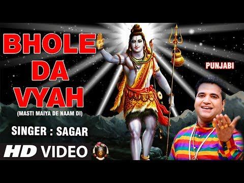 Bhole De Vyah | Punjabi Shiv Bhajan I SAGAR | Full HD Video I Masti Maiya De Naam Di