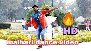 Malhari dance video reetu vlogs amit bhadana round2hell Salman choreographer
