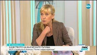 Elena Yoncheva: yo'l ta'mirlash uchun mablag ' 50% Qaytish