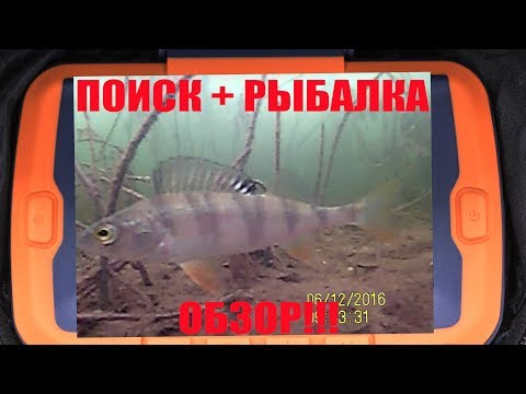 Подводная Камера для Рыбалки!