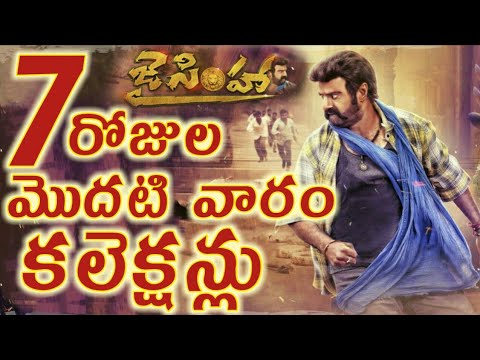 jai simha movie 7 days collections | jai simha first week collections | jai simha collections