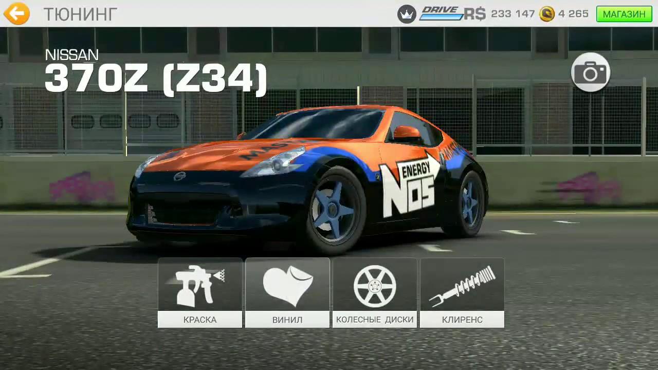 Real racing 3 nissan 370z z34 nos vinyl