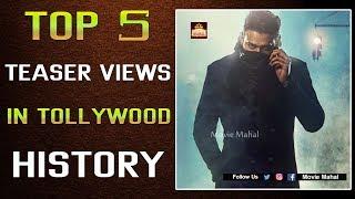 TOP 5 TEASER VIEWS IN TOLLYWOOD HISTORY | Saaho | Jai Lava Kusa - Movie Mahal