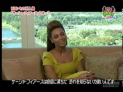 Beyonce Talks I Am...Sasha Fierce 08 Interview
