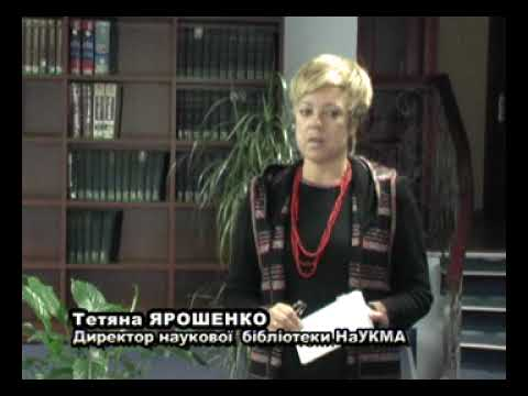 Kyiv Mohyla Academy support Open Access!