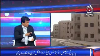 Sawal Hai Pakistan Ka | PM Imran Khan Naya Pakistan Housing Scheme | 6 April 2021 | Aaj News
