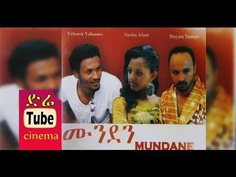 Mundane (Ethiopian Movie)