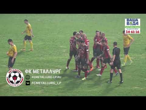 Металлург Лп - Строгино - 1:0. Обзор матча