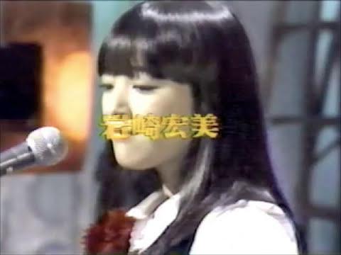 岩崎宏美 S1