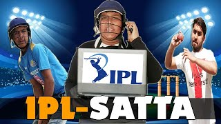 IPL Satta ft. Chris Gayle   IPL Spoof   IPL 2019   Nadeem Tammam