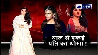 Relationship Astrology Tips: पति को पराई स्त्री से दूर करने के ज्योतिष उपाय, Family Guru Jai Madaan thumbnail