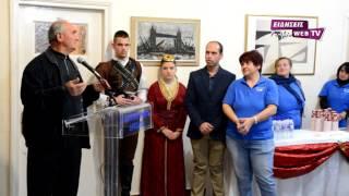 Η ΛΑΦ Δροσάτου έγινε στέκι του Πολιτιστικού Συλλόγου-Eidisis.gr webTV