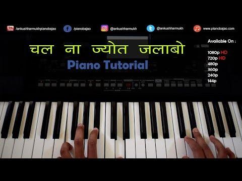 Chal Na Jot Jalabo - Jas Geet Seva Cg Piano/Casio Tutorial | Pianobajao