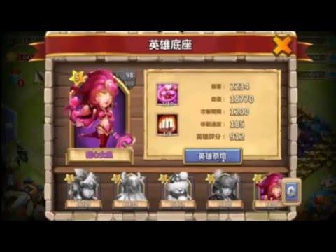 Castle Clash Valentina Attack, New Hero Valentina Gameplay | NEW VALENTINE HERO!