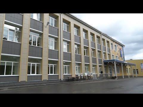 Цифровую школу открыли в г. Салаир