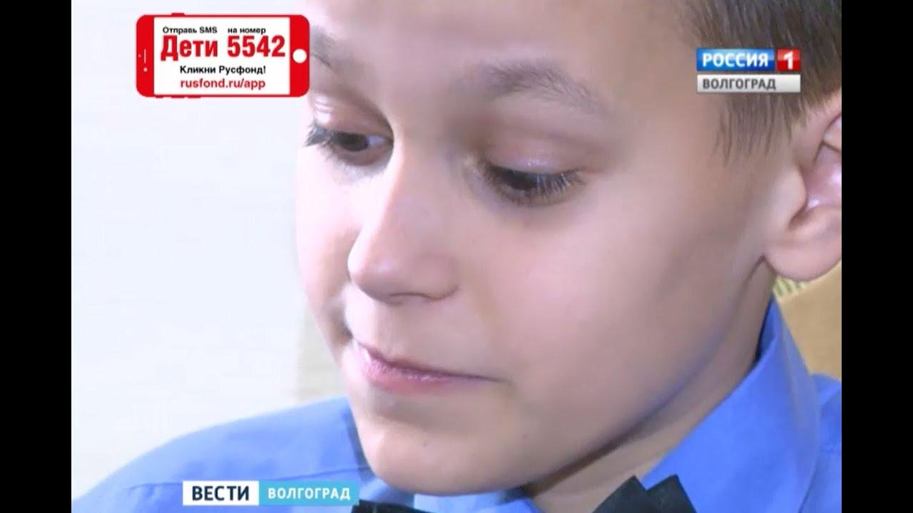Назар Куликов лет задержка психоречевого развития требуется  Назар Куликов 9 лет задержка психоречевого развития требуется курсовое лечение