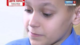 Назар Куликов, 9 лет, задержка психоречевого развития, требуется курсовое лечение