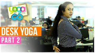 Yoga At Your Desk | Office Yoga | Yoga For Back And Legs | Yoga On The Go With AJ | Yoga At Work