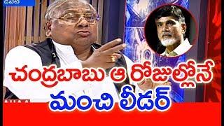 Congress Leader V Hanumantha Rao Reveals Unknown Facts About KCR Drama Politics | #PrimeTimeMahaa