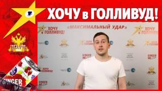 Есенин Олег