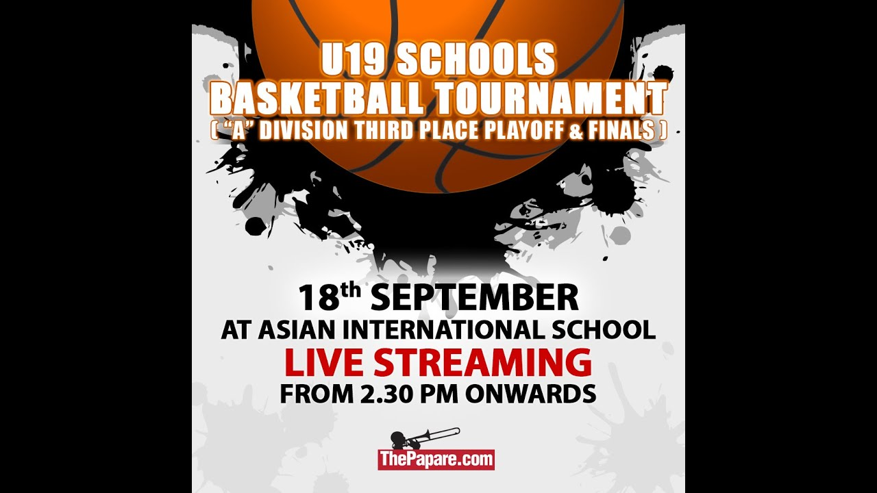 essay on inter school basketball tournament