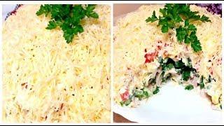"""Потрясающе Вкусный Салат """"МАЙСКИЙ"""" . Легкий, быстрый и очень вкусный салат на праздник и не только"""