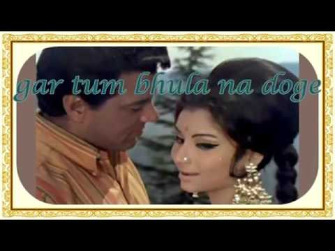 Gar Tum Bhula Na Doge mlml Hindi Karaoke missluvmisslife