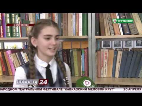 Раяна Героева -