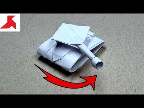 DIY 💥 - Как сделать ТАНК С КРУТЯЩЕЙСЯ БАШНЕЙ из бумаги А4 своими руками?
