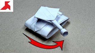 як зробити вироби з паперу танк