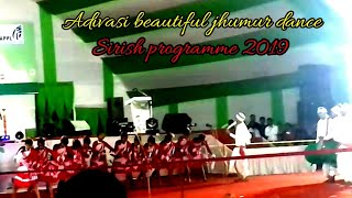 Adivasi beautiful jhumur dance  [Sirish programme] in Nahorani T.E.  Sonitpur district of Assam 2019