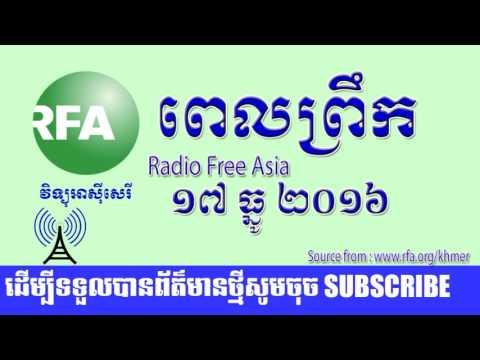 RFA Khmer News, Cambodia Political News, Morning, 17 December 2016, Radio Free Asia