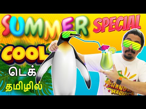 Top Tech Amazon Gadgets In tamil | தமிழ் – SUMMER SPECIAL