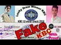 Rs 25 Lakh Fraud on WhatsApp on the Name of Jio KBC Lottery Exposed ! In 2018 Hindi || Rs Rohit Raj