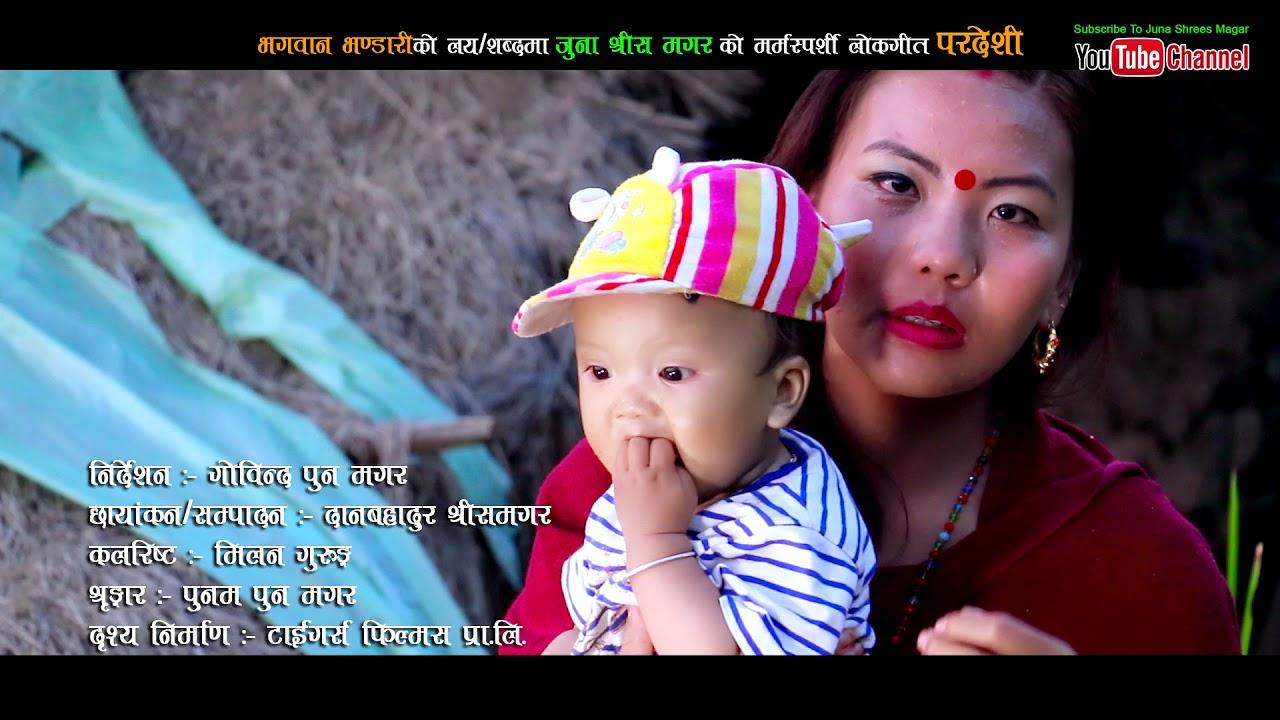 New Nepali Lok Song 2074Pardeshi  By Juna Shrees -3528