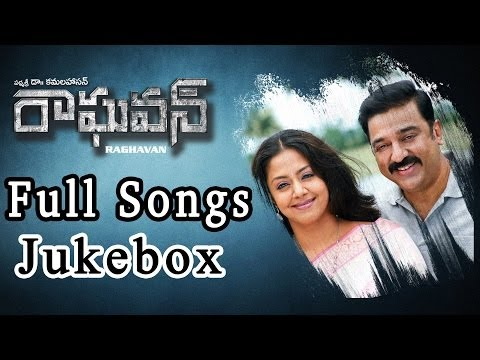 Raghavan (రాఘవన్) Telugu Movie Full Songs Jukebox ll  Kamal Hasan,Jyothika