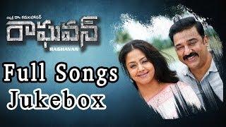 Raghavan (రాఘవన్) Telugu Movie Full Songs Jukebox ll  Kamal Hasan,Jyothika