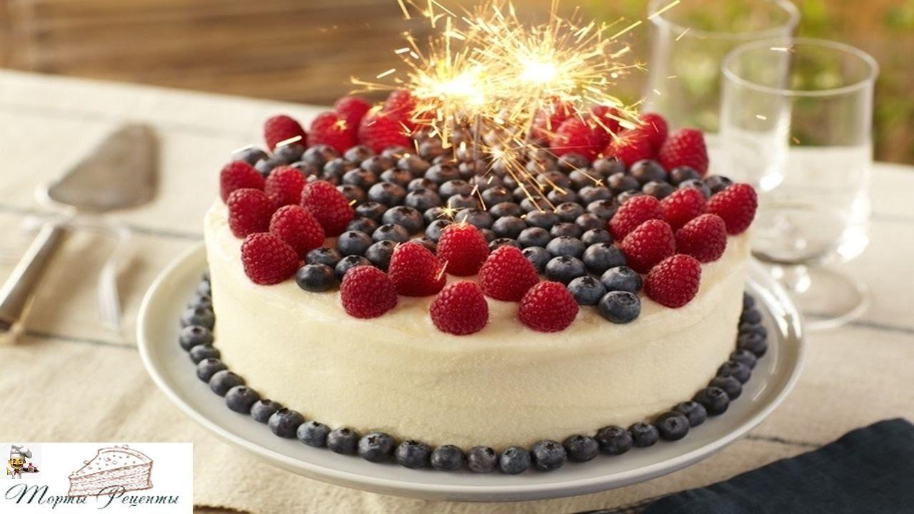 Рецепты тортов на день рождения парню