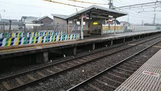 山陽電車 尾上の松駅 山陽5000系 阪神8000系 W通過