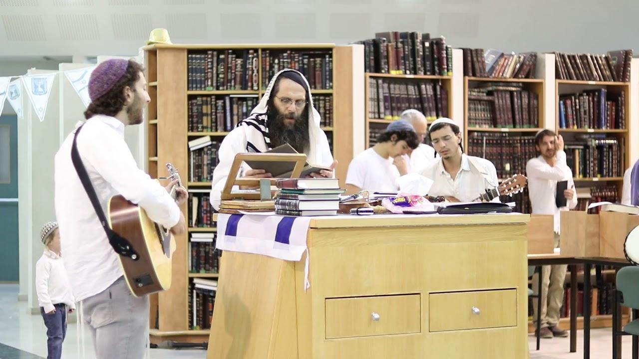 """תפילת יום העצמאות תשע""""ט   בית מדרש רעותא   בצאת ישראל ממצרים"""